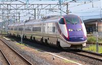 【台風19号】山形新幹線つばさ運転再開へ