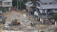 <動画>【台風19号】千曲川堤防の決壊現場は泥水がひき、惨状が露わに 上空ルポ