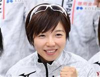 小平奈緒選手が地元・長野の状況発信 「一緒に乗り越えましょう」