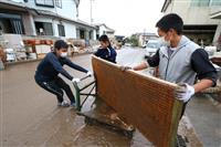 【台風19号】聖光学院ナインが友情の片付けボランティア 福島・伊達市
