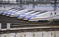 """【台風19号】最大浸水10メートル以上の危険性… 水没した新幹線車両基地は""""適地""""だっ…"""