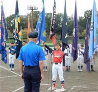 台風犠牲者に黙祷も 群馬・富岡で少年野球開幕、13チーム元気に行進