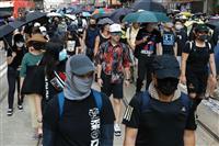 【環球異見】香港の覆面禁止法 英紙「独裁的支配の始まり示した」/中国紙「欧米も同様の措…