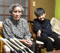 坂本フジエさんが死去 胎児性水俣病患者の母