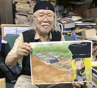銀河鉄道999…松本零士さん、父親を振り返る ゆかりの大刀洗記念館で