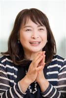 【新聞週間2019 新聞が私を動かす】子供と意見交わすツール 教育アドバイザー、佐藤亮…