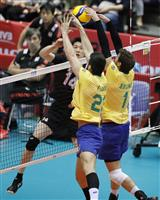 日本敗れ、メダル逃す ブラジルV、バレーW杯