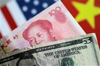 中国、対米貿易15%減 1~9月、摩擦で縮小続く