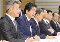 台風19号 復旧へ補正予算検討 予備費活用も 災害対策本部で首相