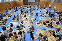 【台風19号】7県で公立235校が休校 台風影響、文科省まとめ