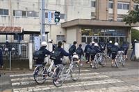 【台風19号】浸水被害の中学、生徒登校 台風で土砂流入、栃木