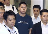画像無断掲載疑いで再逮捕 サイト漫画村の元運営者