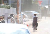 【台風19号】ほこり舞う中、片付けに追われる 福島・郡山
