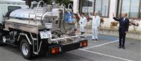 【台風19号】福島応援で山形から給水車出発