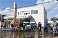 【台風19号】役場庁舎の孤立解消も断水続く 病院は「機能停止」 宮城・丸森