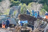 【台風19号】なおライフライン途絶、避難者45人も 知事「1日も早く」復旧へ全力