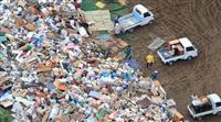 【台風19号】千曲川氾濫で浸水被害の長野市、災害ごみ受け入れ開始