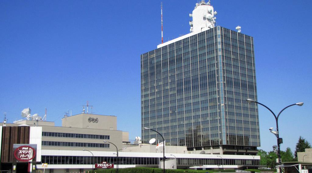 NHK放送センター(東京都渋谷区)