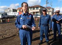 「応急対応に全力尽くす」 福島県知事が現場視察