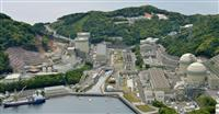 福井県、調査委員会を設置 関電金品問題