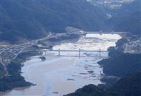【台風19号】八ツ場ダムが満水に 予定より早まる