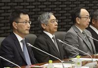 景気「緩やかに拡大」 日銀総裁 支店長会議で