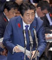 日米貿易協定 首相「守るべきもの守った」