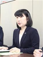 はごろもフーズ社長に後藤常務が昇格、初の女性社長