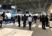 家電・IT展示会「CEATEC2019」開幕