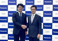 パナソニックと日本IBM、半導体製造分野で提携 システムを共同開発