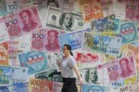 世界経済成長率3%に減速 IMF見通し、5回連続引き下げ 貿易摩擦響く