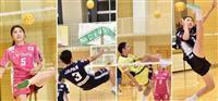 〝空中の格闘技〟セパタクローの激しい動きをサポート 日本代表が愛用するスポーツ用アンダ…