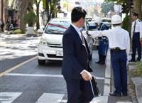 「止まってくれない栃木」から脱却 横断歩道前の一時停止率改善