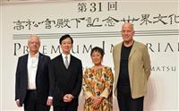 【世界文化賞】「大変うれしく、光栄」 受賞の坂東玉三郎氏らが会見