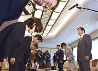 神戸教諭いじめで全教職員にハラスメント調査へ