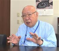 【令和をつくる】変化の時代「幸せ」 豊洲市場協会の伊藤裕康会長(84)