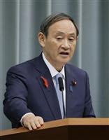韓国のチョ・グク法相辞任 菅長官「コメント控えたい」