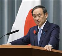 菅長官「全く受け入れられない」 漁船衝突、北朝鮮の賠償要求に