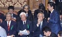 郵政副社長、発言撤回しない姿勢 「反社会勢力と同じ」NHKかんぽ報道