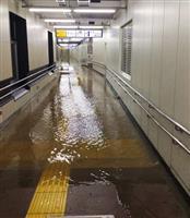 【台風19号】入場規制で長蛇の列 浸水のJR武蔵小杉駅