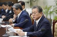 韓国大統領と首相が相次ぎお見舞い「一日も早く平穏な日常を」