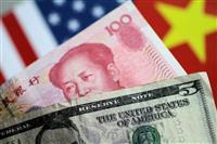 中国、9月の対米輸出が約22%減 続く貿易戦争の影響