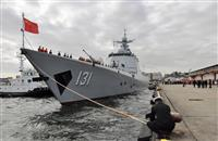 【台風19号】訪日中の中国海軍駆逐艦もお見舞いメッセージ