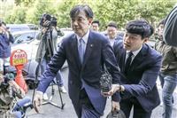 文在寅大統領、苦しい政権後半へ 韓国法相辞任