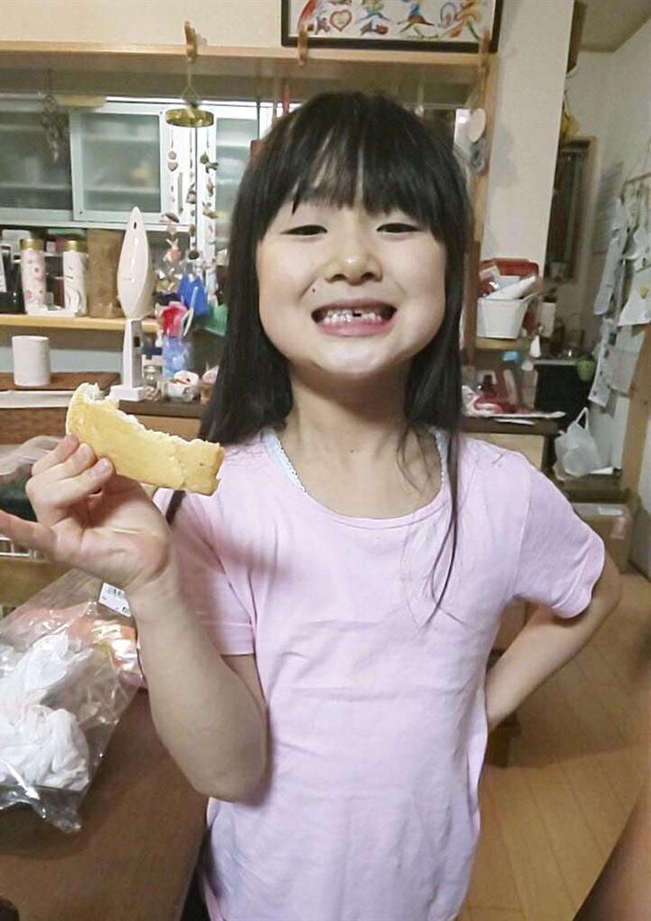 小倉美咲さん(家族提供)