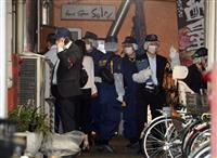 東京都と事務所側、争う姿勢 小金井刺傷事件で初弁論