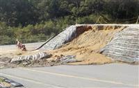 【台風19号】東電福島第1原発の6カ所で法面崩落