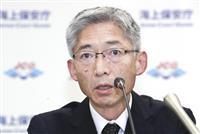 「適切に捜査」と海保長官 大和堆の北朝鮮船衝突