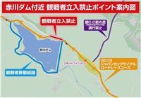 【台風19号】アジア最高峰の自転車レース、予定通り開催へ 宇都宮
