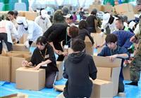 【台風19号】休校中の生徒らがボランティア、長野